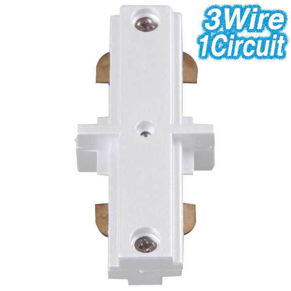 White Straight Joiner Track Lighting 3Wire 1Circuit