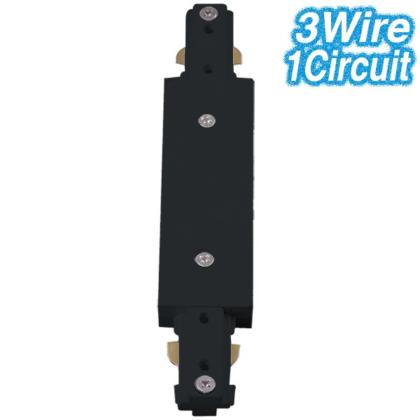 Black Centre Feed Track Lighting 3Wire 1Circuit