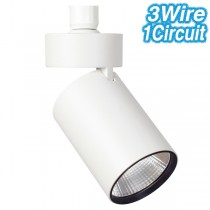 White 15w LED Track Lights Ceiling Commercial Lighting Melbourne
