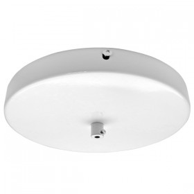 200mm Canopy - White