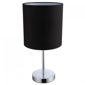 Mary Table Lamp - Black