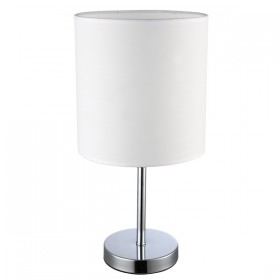 Mary Table Lamp - White